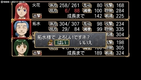 toriwo_2 (55).jpeg