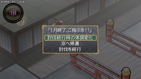 toriwo_1 (25).jpeg