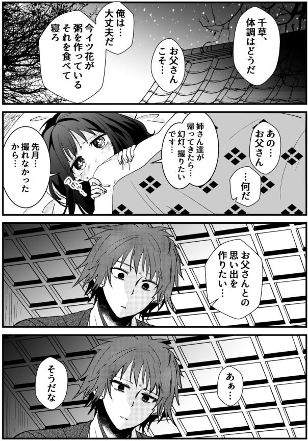 おまけ_6.png