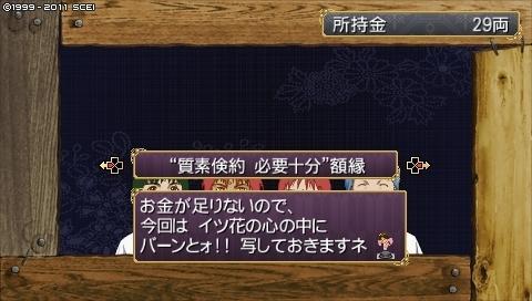 toriwo_12 (18).jpeg