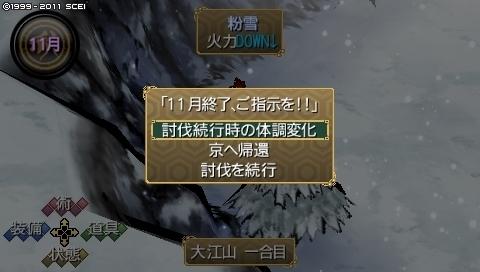 toriwo_11 (33).jpeg