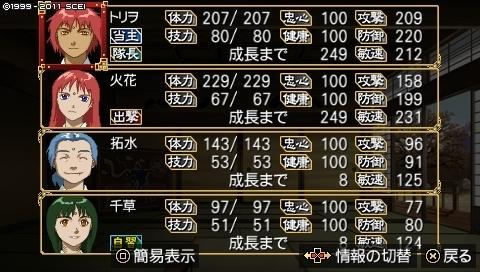 toriwo_10 (11).jpeg