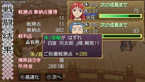 toriwo_10 (48).jpeg