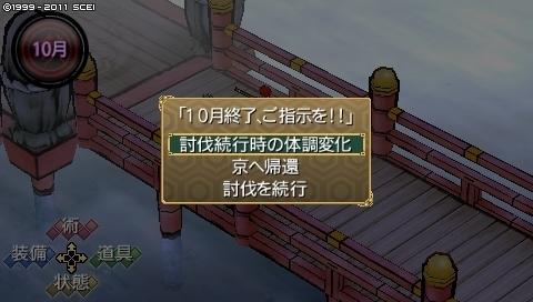 toriwo_10 (51).jpeg