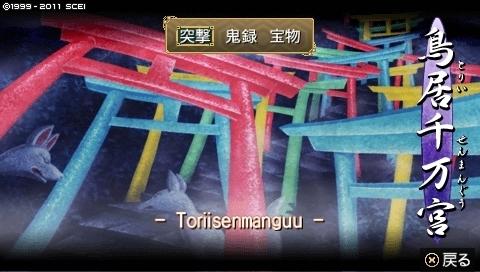 toriwo_9 (7).jpeg
