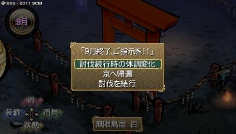 toriwo_9 (39).jpeg