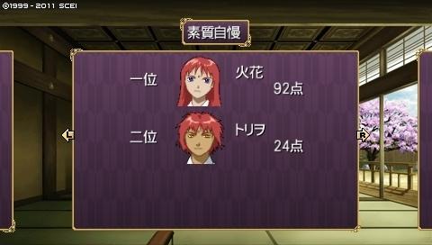 toriwo_5 (3).jpeg