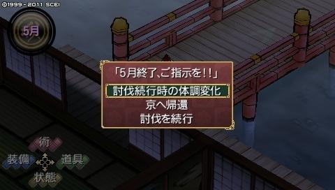 toriwo_5 (26).jpeg