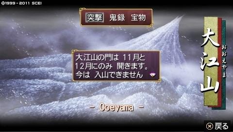 toriwo_4 (22).jpeg