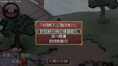 toriwo_4 (44).jpeg