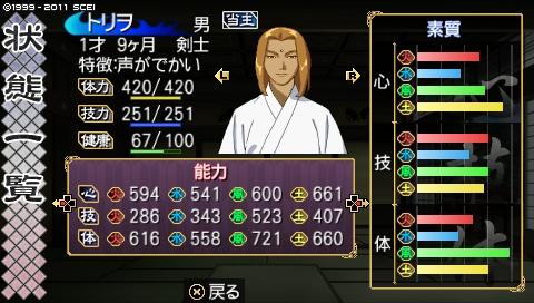 oreshika_0129.jpeg