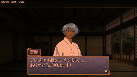 oreshika_0137.png