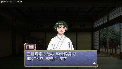 oreshika_0141.jpeg