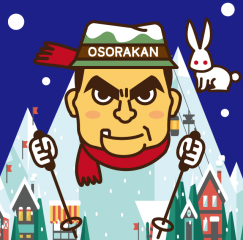 osorakansnow