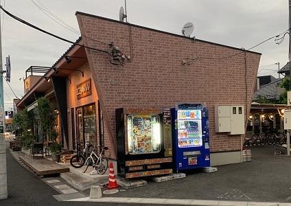 1.戸塚安行駅前パーキング