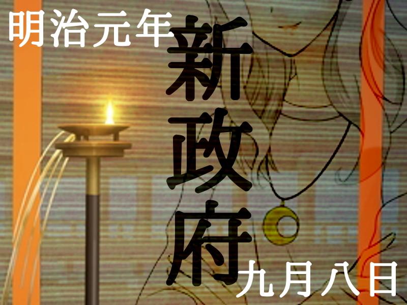 15ya_meiji.jpg