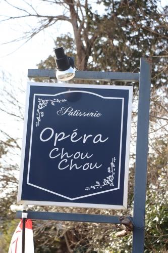Patisserie Opera Chou Chou