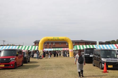 ピースワンフェスティバル