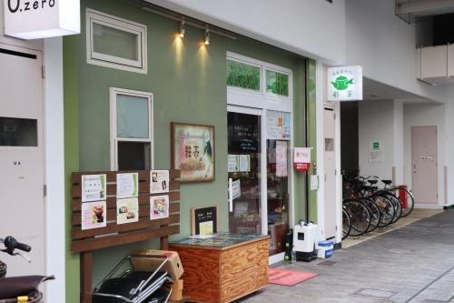 彩茶(saisa)