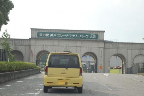 フルーツフラワーパーク大沢
