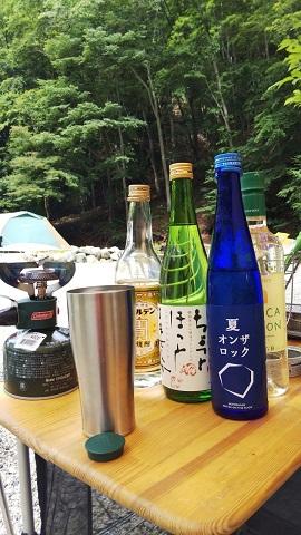 ナラ入沢-12