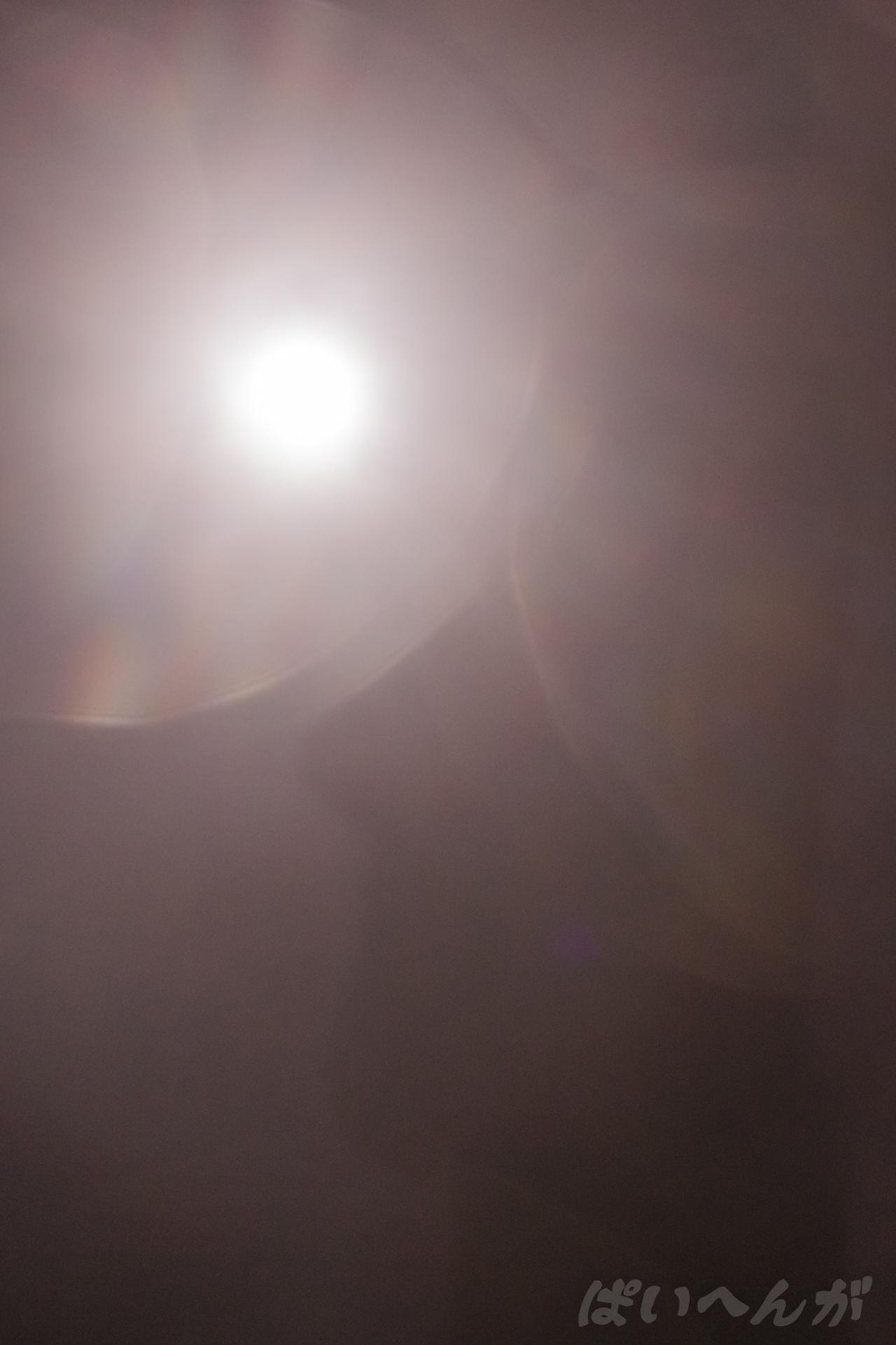 eclipse12.jpg