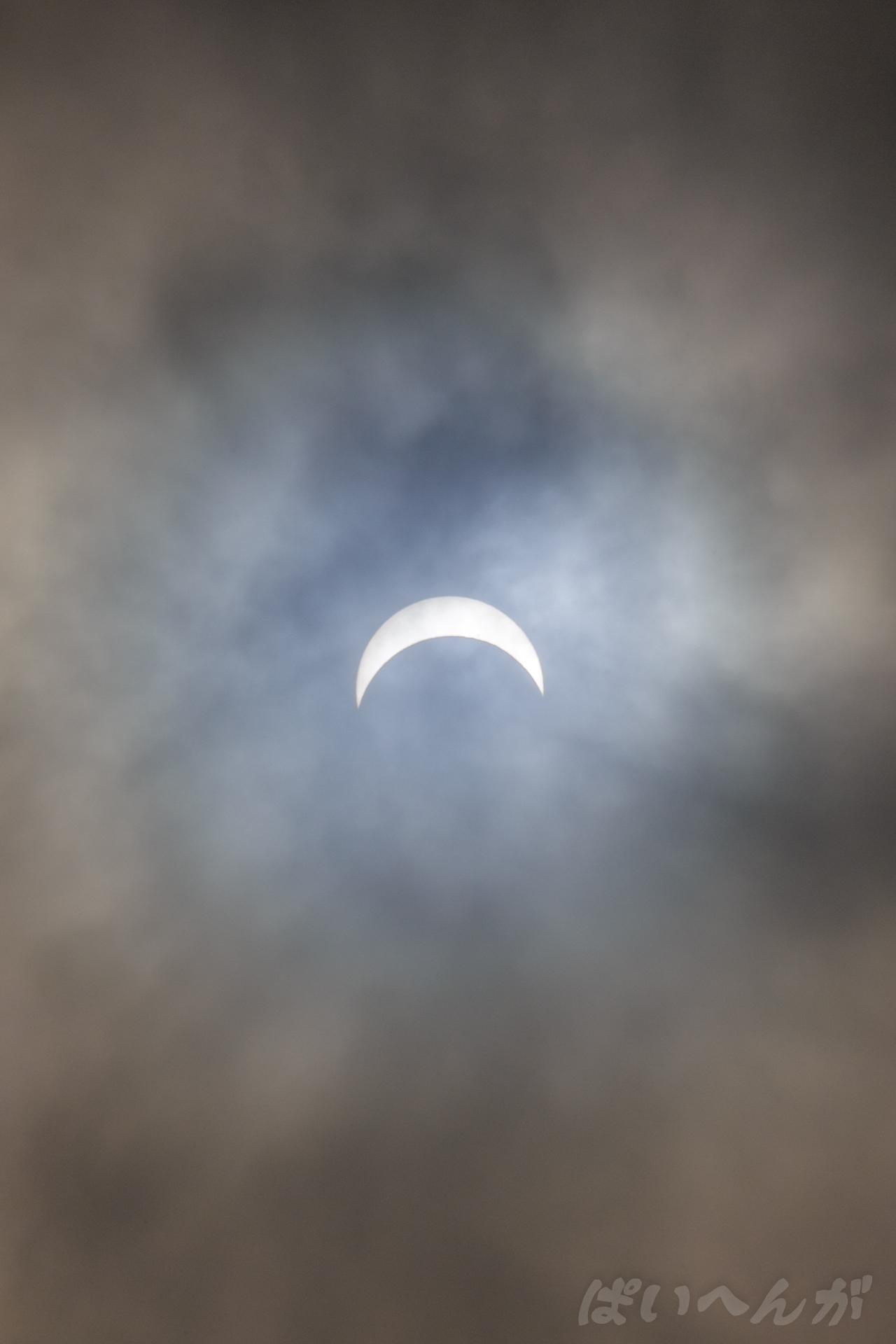 eclipse13.jpg