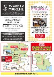 daiwa_2.jpg