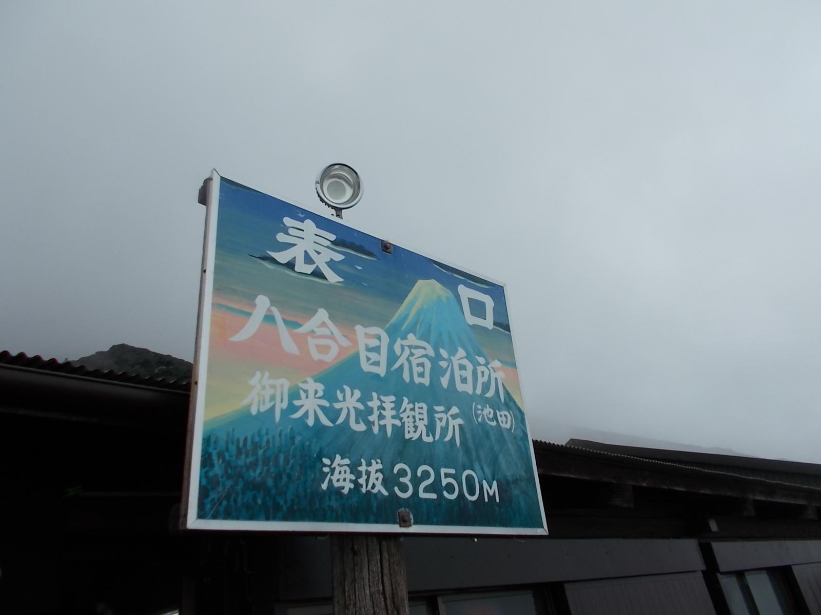 DSCN1006.jpg