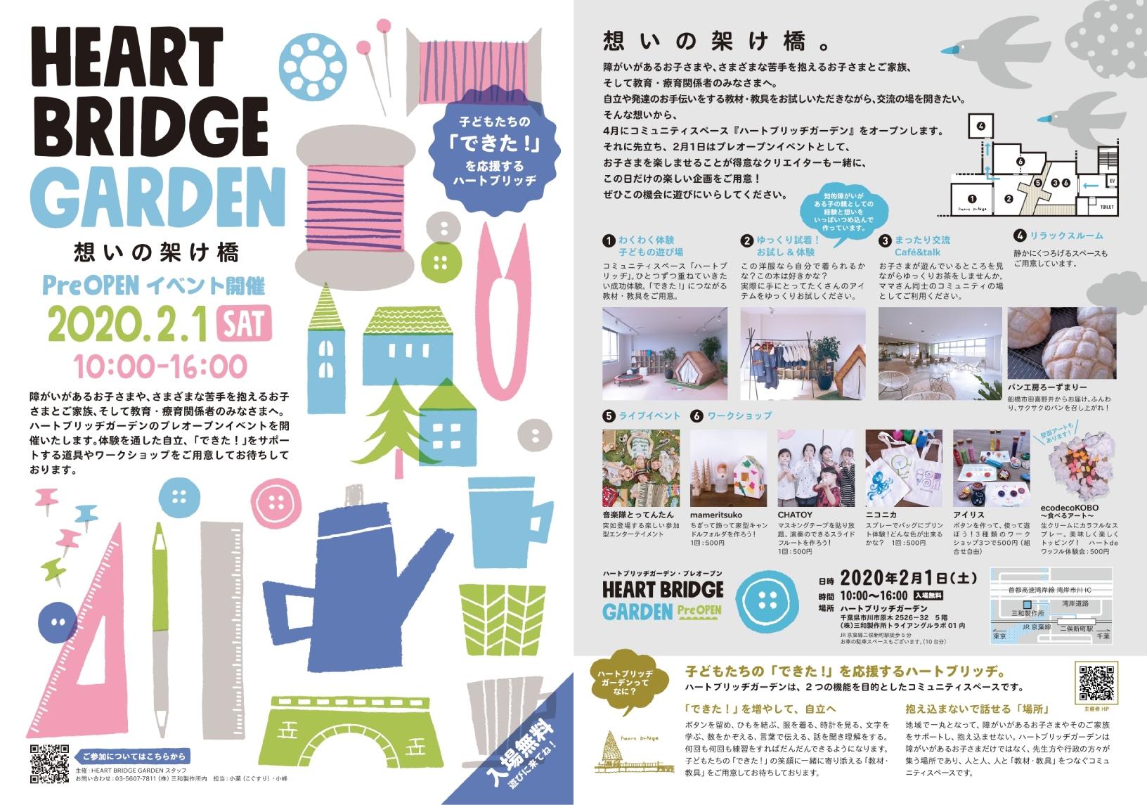 pamphlet0201-1-min.jpg