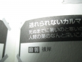 IMG_0269.jpg