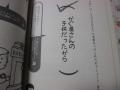 IMG_0977.jpg