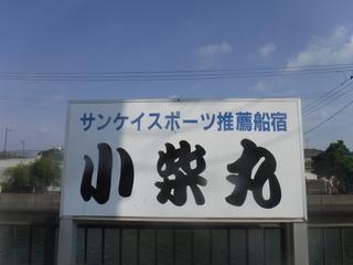 09-DSCF8042.jpg