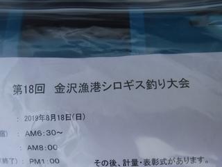 1-DSCF8076.jpg