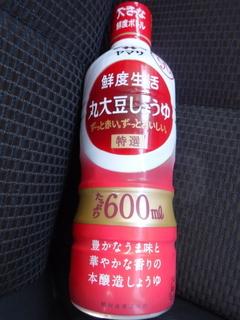 9-DSCF8091.jpg