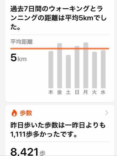 fc2blog_20191114194055624.jpg