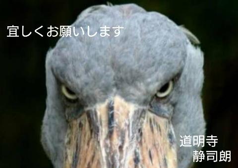 にほんブログ村 小説ブログ 二次小説へ
