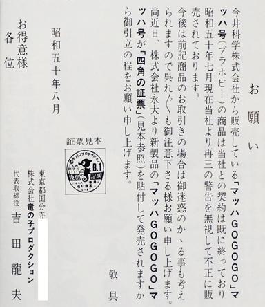 P9091826-のコピー