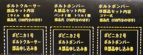 PC033172.jpg