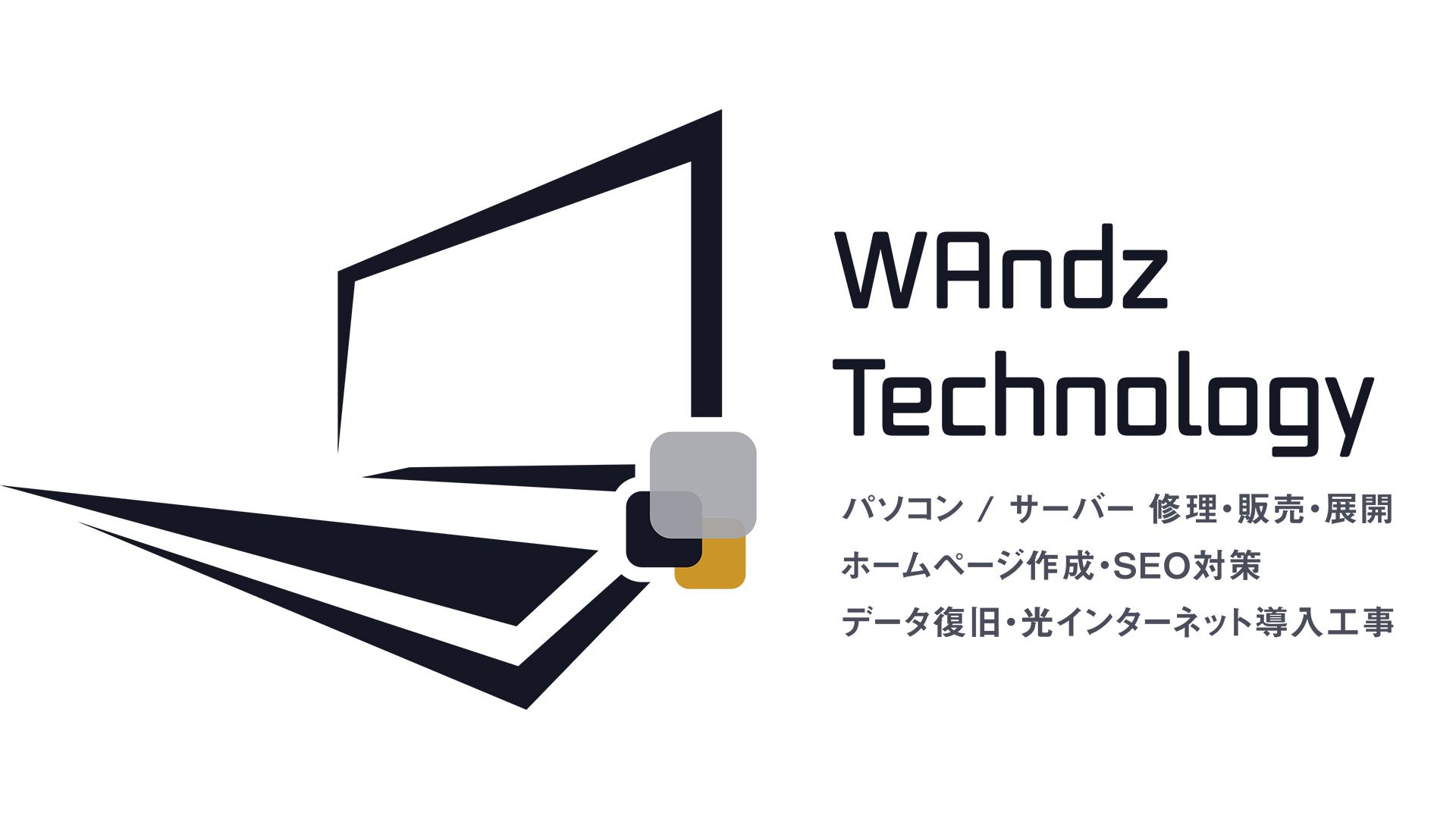 wandz_cover.jpg