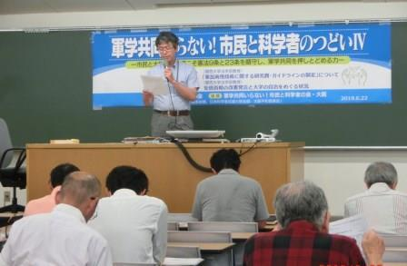 大阪・軍学共同 - コピー (2)