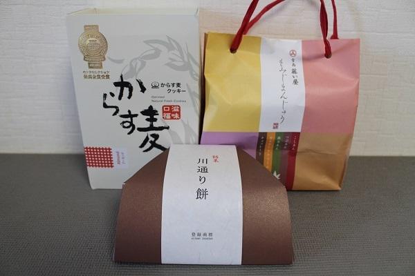 2019.08.04 広島のお土産-2