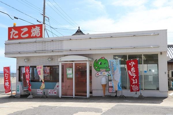 2019.09.28 淡路島旅行1日目④ たまご屋さんちのたこ焼き-1