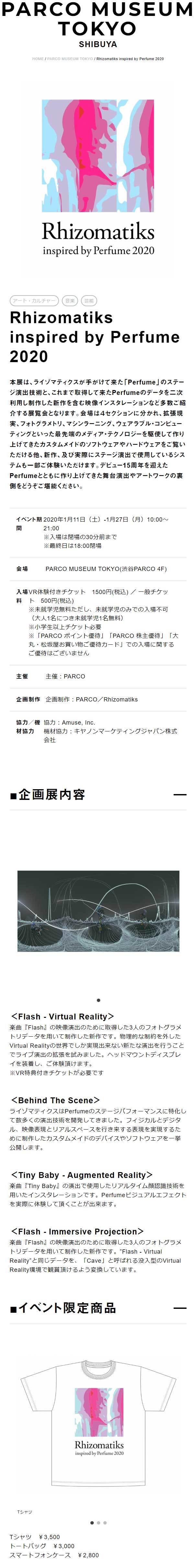 200110_01.jpg