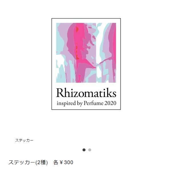 200110_04.jpg