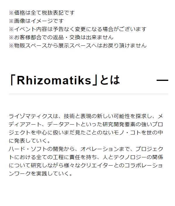 200110_05.jpg