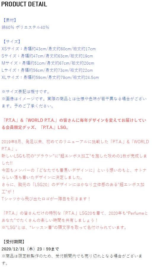 200114_02.jpg