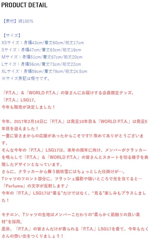 200114_09.jpg