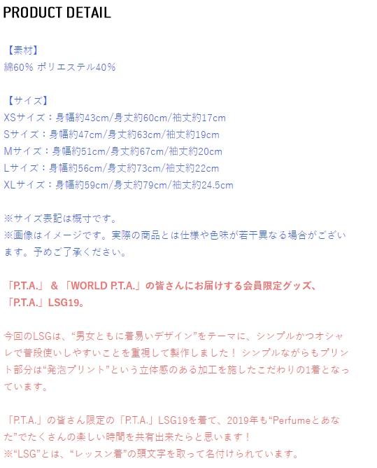 200114_25.jpg