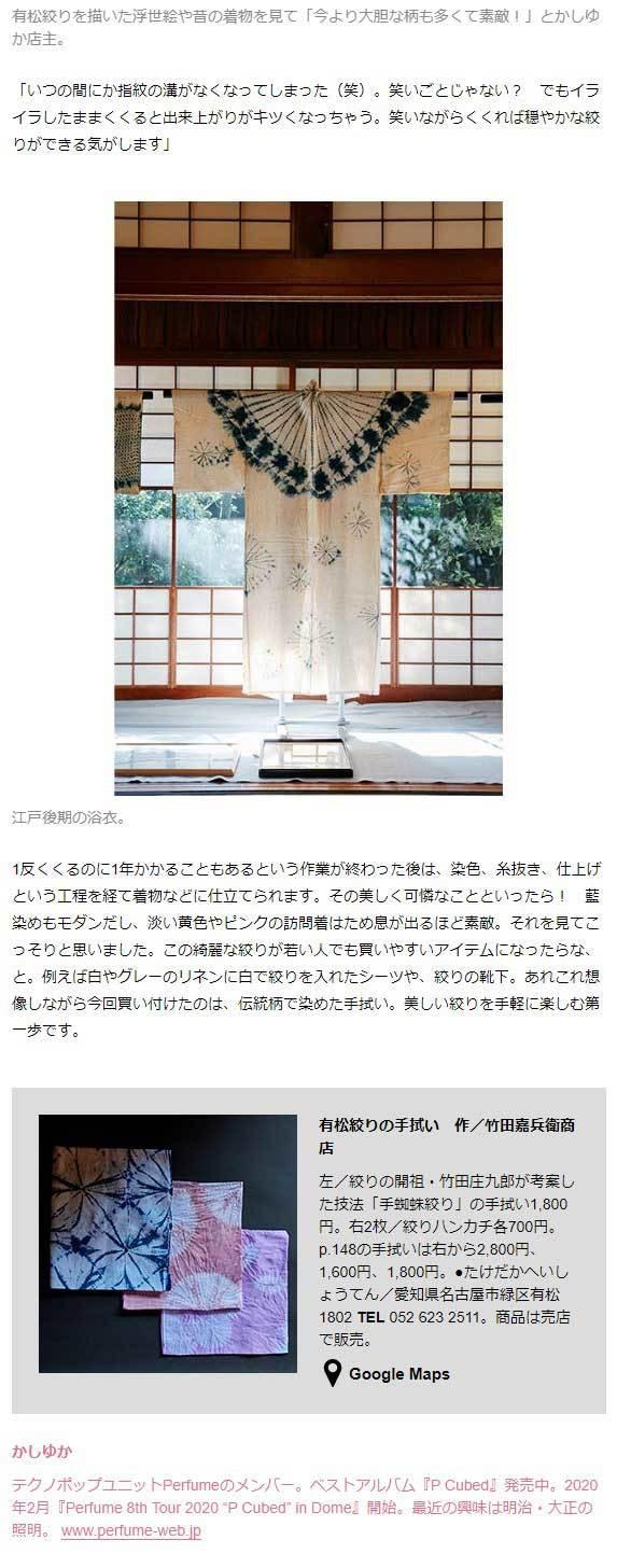 200119_21.jpg